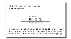 名刺サンプル
